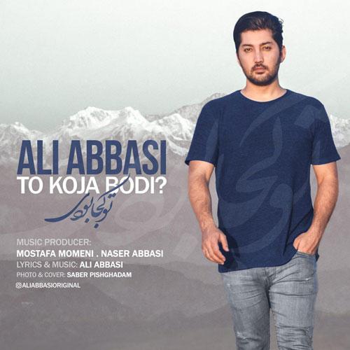 دانلود آهنگ تو کجا بودی از علی عباسی