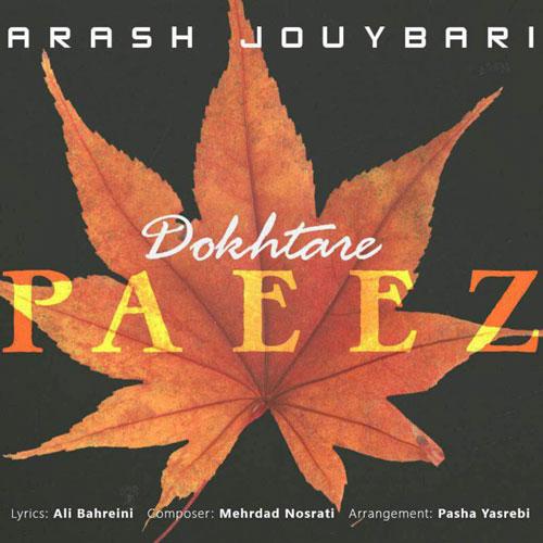دانلود آهنگ دختر پاییز از آرش جویباری