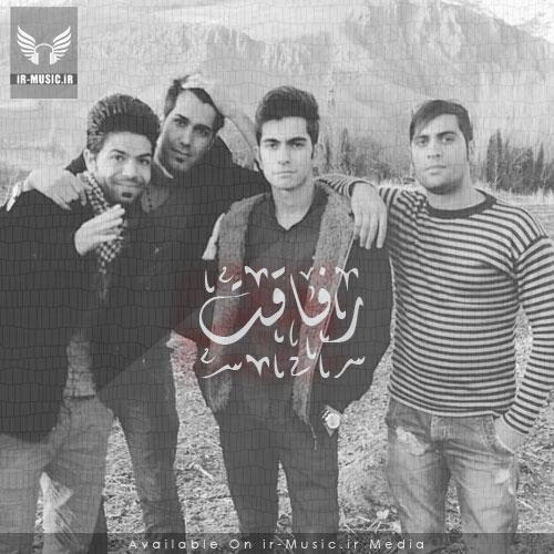 دانلود آهنگ رفاقت حرامه از مسعود جلیلیان