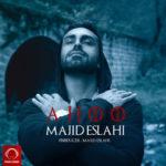 دانلود آهنگ آهو از مجید اصلاحی