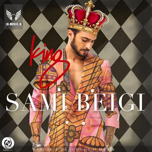 دانلود آهنگ پادشاه از سامی بیگی