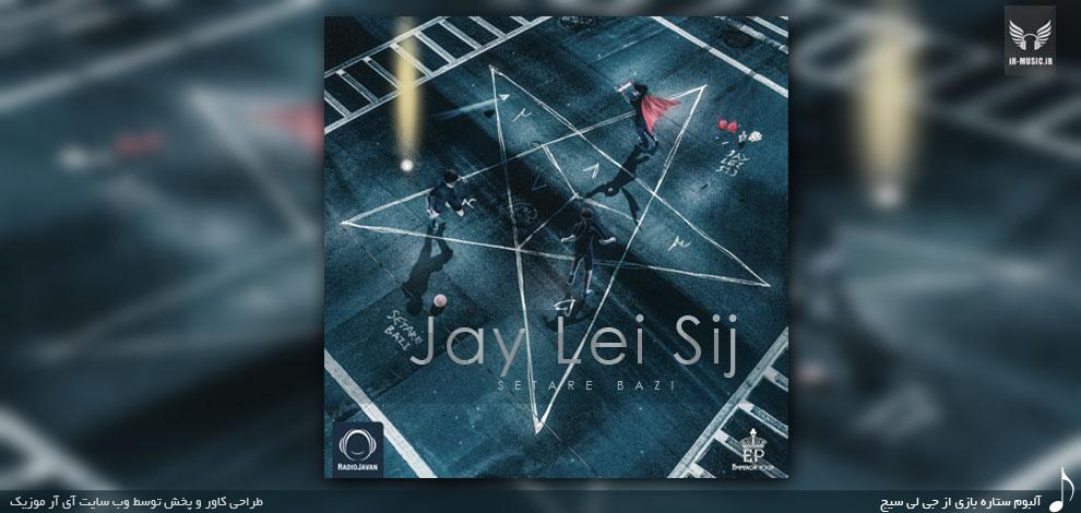 دانلود آلبوم ستاره بازی از جی لی سیج