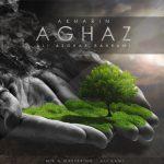 دانلود آهنگ آخرین آغاز از علی اصغر بهرامی