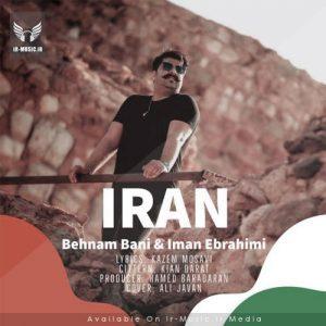 دانلود آهنگ ایران از بهنام بانی و ایمان ابراهیمی