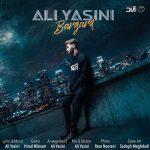 دانلود آهنگ برگرد از علی یاسینی