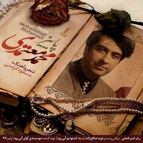 دانلود آهنگ پاییز از محمد معتمدی