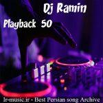 دانلود ریمیکس پلی بک 50 از دی جی رامین