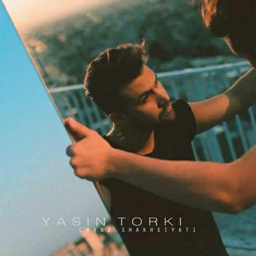 دانلود آهنگ چند شخصیتی از یاسین ترکی