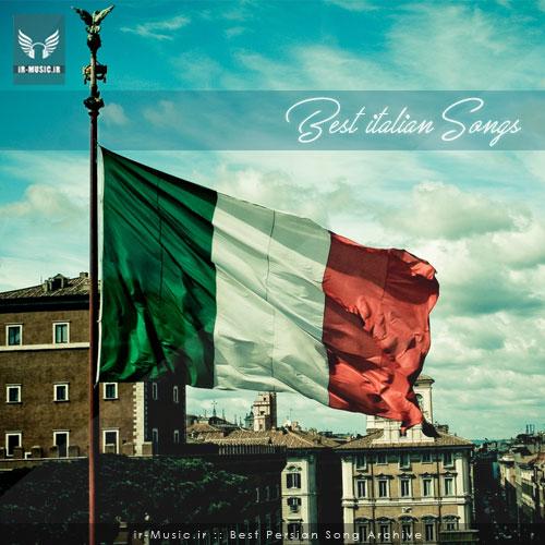 دانلود 100 آهنگ برتر رمانتیک ایتالیایی