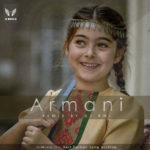دانلود ریمیکس شاد ارمنستانی - ارمنی میکس