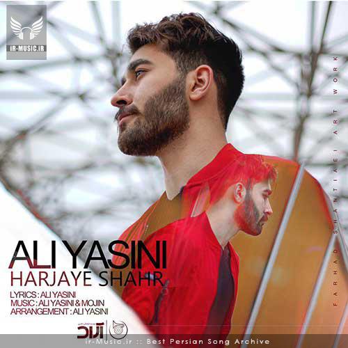 دانلود آهنگ هر جای شهر شهر از علی یاسینی