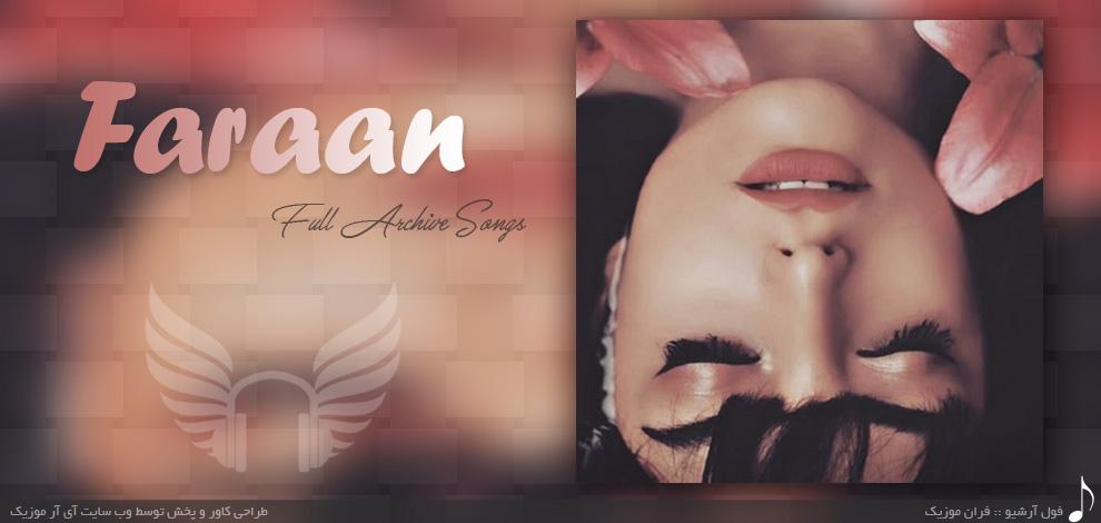 دانلود فول آلبوم فران – Faraan Music