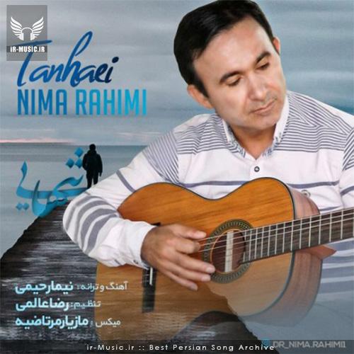 دانلود آهنگ تنهایی از نیما رحیمی