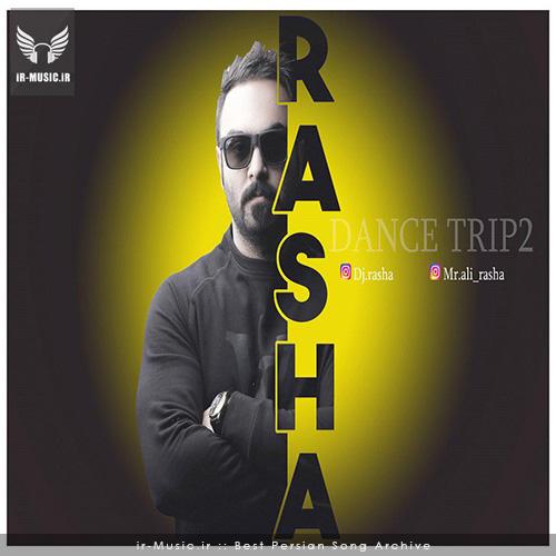 دانلود ریمکس DanceTrip 02از دی جی راشا
