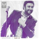 دانلود آهنگ دو خط موازی از محمد علیزاده