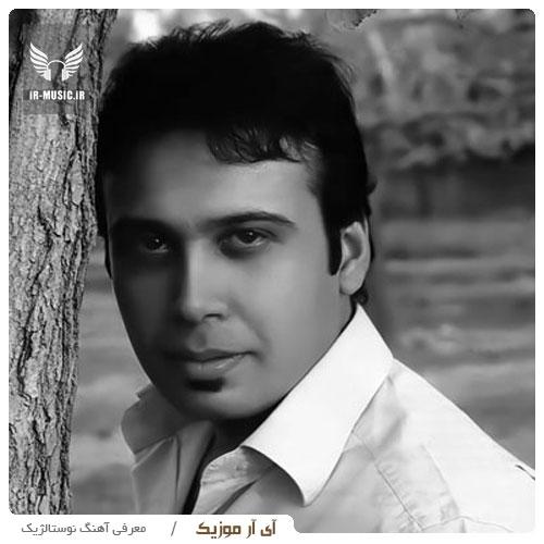 دانلود آهنگ خاکستر از محسن چاوشی