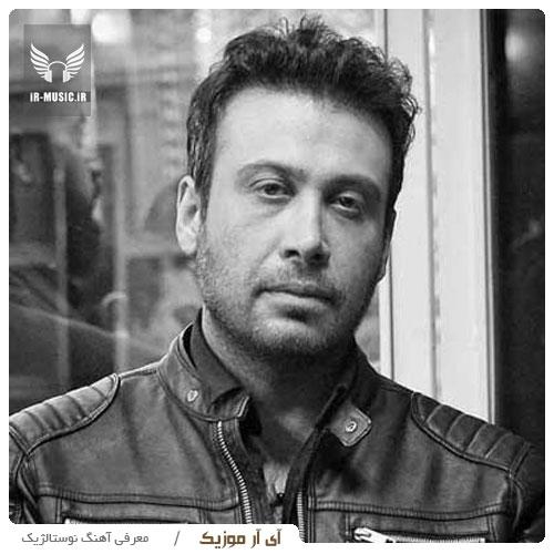 دانلود آهنگ تو و فاصله از محسن چاوشی