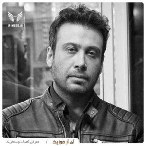 دانلود آهنگ کجاست بگو از محسن چاوشی