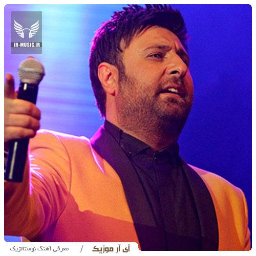 دانلود آهنگ خیلی خوشحالم از محمد علیزاده