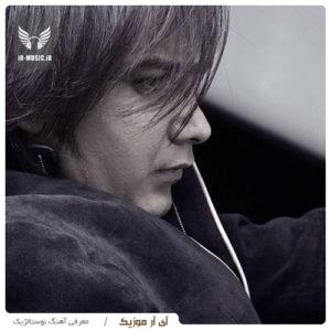 دانلود آهنگ بخند از محسن یگانه