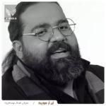 دانلود آهنگ نرو از رضا صادقی