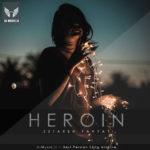 دانلود آهنگ Heroin از ستاره یحیایی
