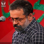 دانلود مداحی عمه سادات بی قراره از محمود کریمی