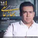 دانلود آهنگ بهانه عاشقی از امین عراقی