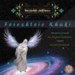 دانلود آهنگ فرشته خاکی از علی اصغر بهرامی