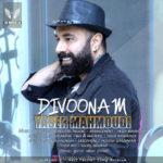 دانلود آهنگ دیوونم از یاسر محمود