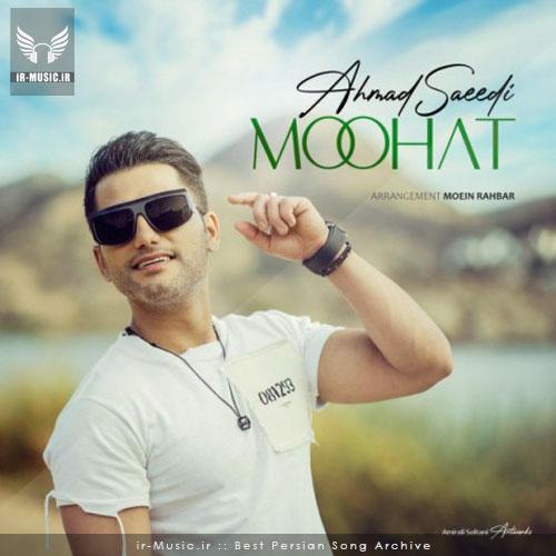 دانلود آهنگ موهات از احمد سعیدی