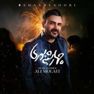 موزیک ویدیو چهارشنبه4 سوری از علی مولایی