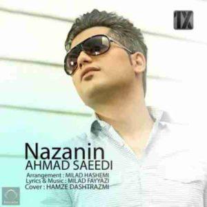 موزیک ویدیو نازنین از احمد سعیدی