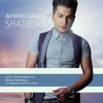 موزیک ویدیو شدیدا از احمد سعیدی