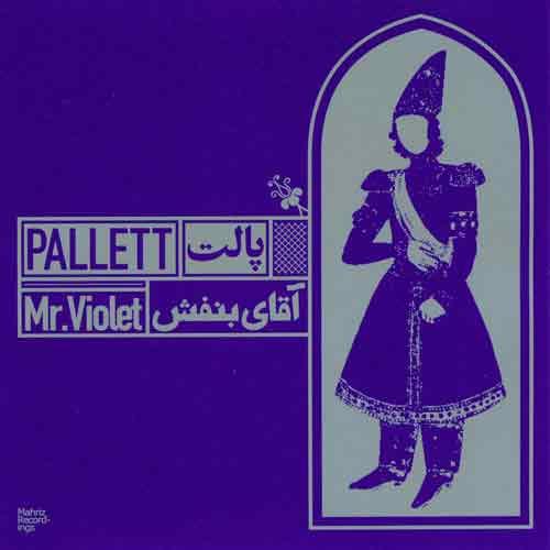 موزیک ویدیو a thousand tales از گروه پالت