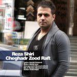 دانلود موزیک ویدیو چقدر زود رفت از رضا شیری با کیفیت 1080 - 720 - 480 Cheghadr Zood Raft by Reza Shiri Music Video Download