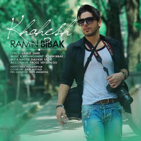 موزیک ویدیو خواهش از رامین بی باک