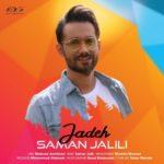 موزیک ویدیو جاده از سامان جلیلی