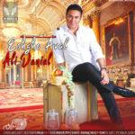 دانلود آهنگ عشق اول از علی دانیال