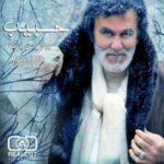 موزیک ویدیو ببار ای برف از حبیب