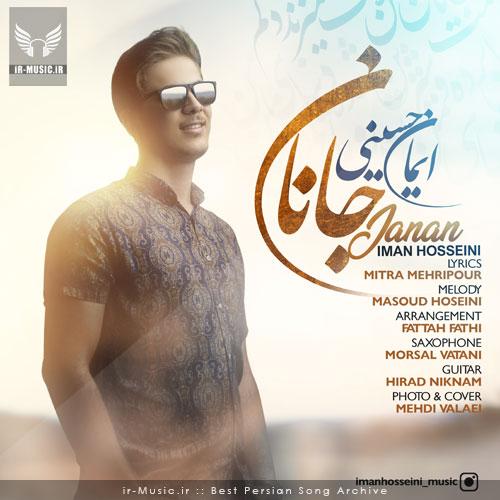 دانلود آهنگ جانان از ایمان حسینی