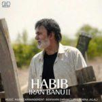 موزیک ویدیو ایران بانو از حبیب