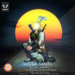 دانلود آهنگ سویوز ساقی از علی اصغر بهرامی