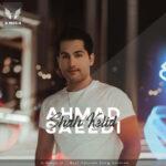 دانلود آهنگ شاه کلید از احمد سعیدی