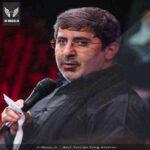 دانلود مداحی عالم محرم است از محمدرضا طاهری