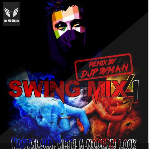 دانلود پادکست 4 Swing mix از DJP3YMAN