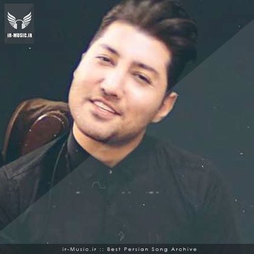 دانلود آهنگ برگ برنده از علی عباسی