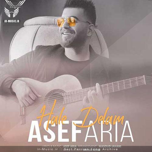دانلود آهنگ حال دلم از آصف آریا
