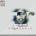 دانلود آهنگ چشات از احمد سلو