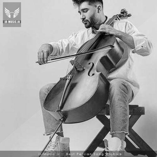 دانلود آهنگ منو بگردون از علی یاسینی
